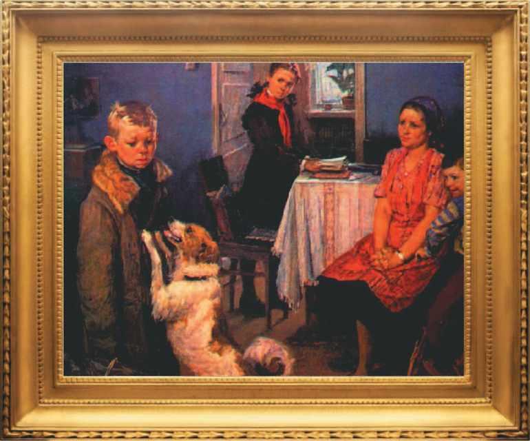 Картина Решетникова «Опять двойка»