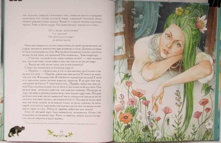 Майская ночь или утопленница читать краткое содержание