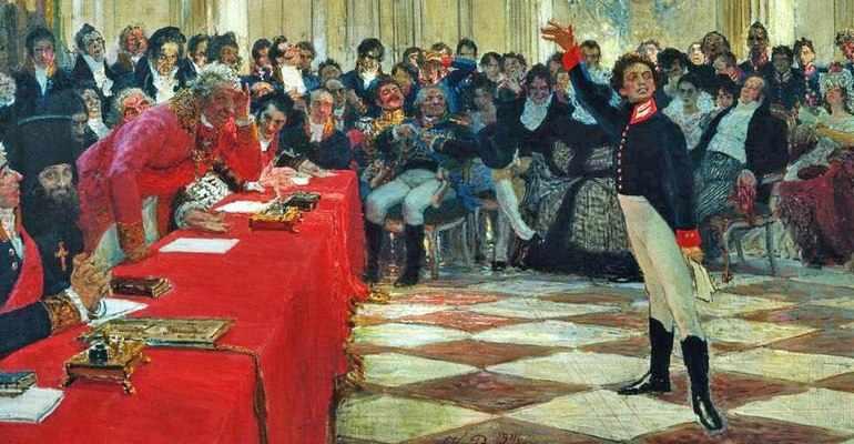 Картина «Пушкин на лицейском экзамене»