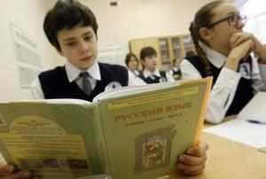 Сложносочинённые предложения в русском языке: примеры и правила