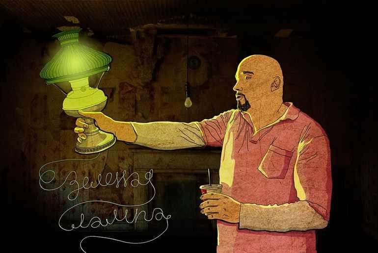 Грин зеленая лампа краткое содержание