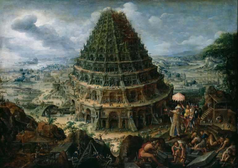 Люди решили построить Вавилонскую башню
