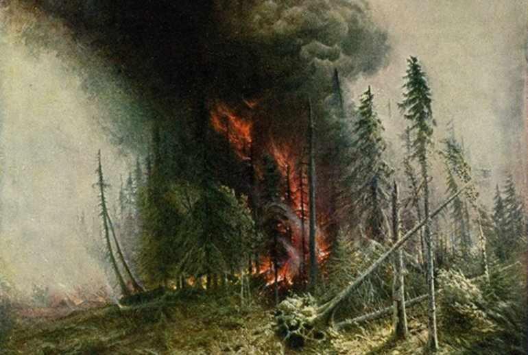 Картина «Лесной пожар»