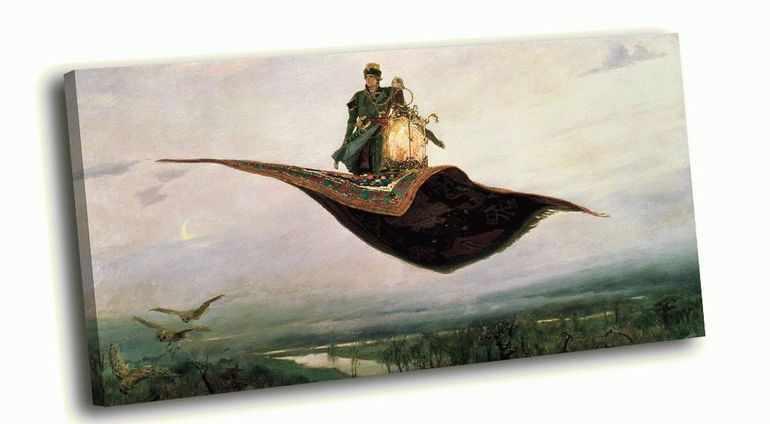 Картина Васнецова Ковёр-самолёт