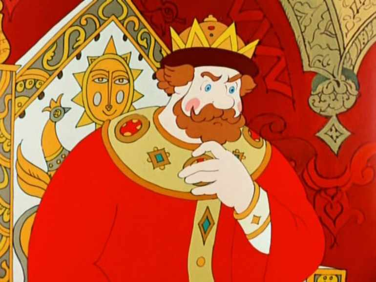 Салтан — царь страны