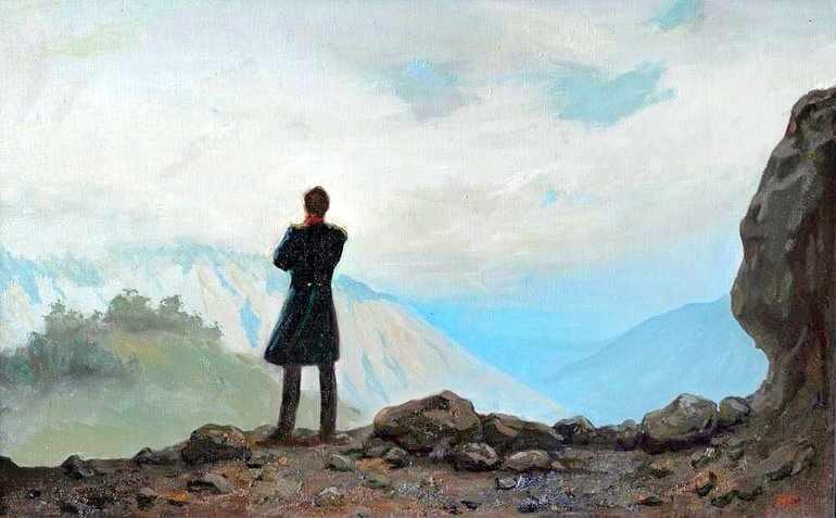 Лермонтов находится на Кавказе
