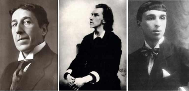 Эгофутуристы поэты