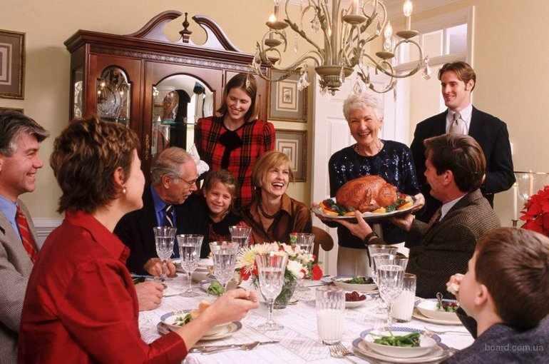 Встречи с родственниками