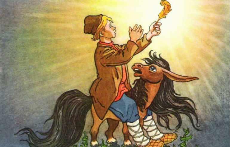 Сказка Конек-горбунок