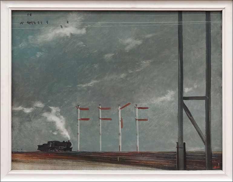Картина «Осень. Семафоры»