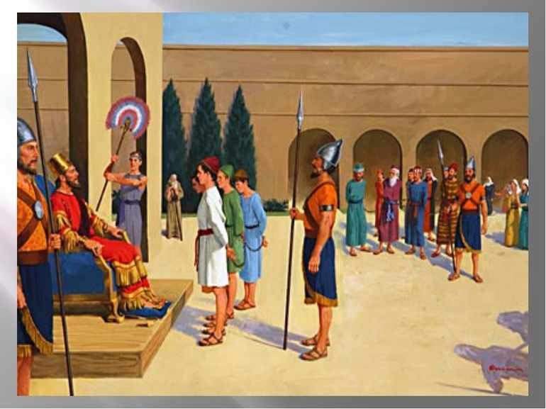 Суд и судопроизводство Древнего Вавилона