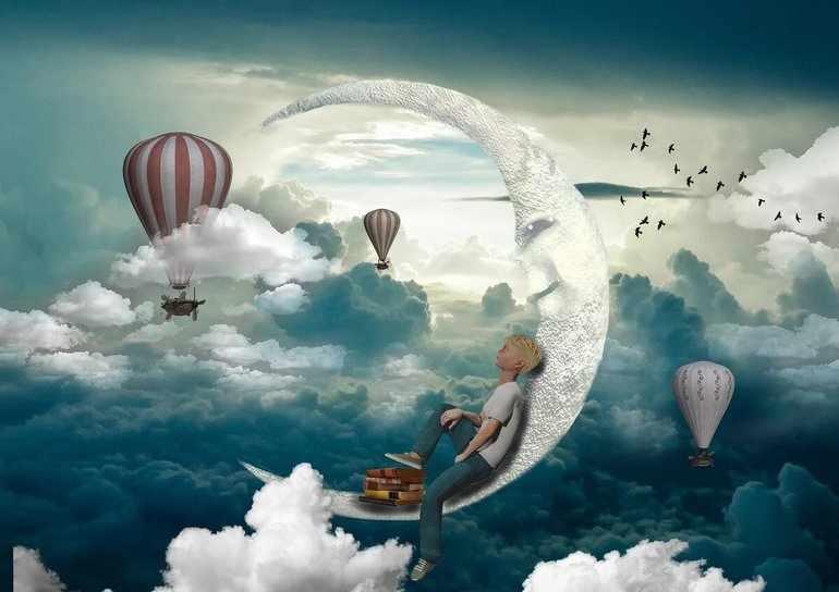 Мечта это сочинение
