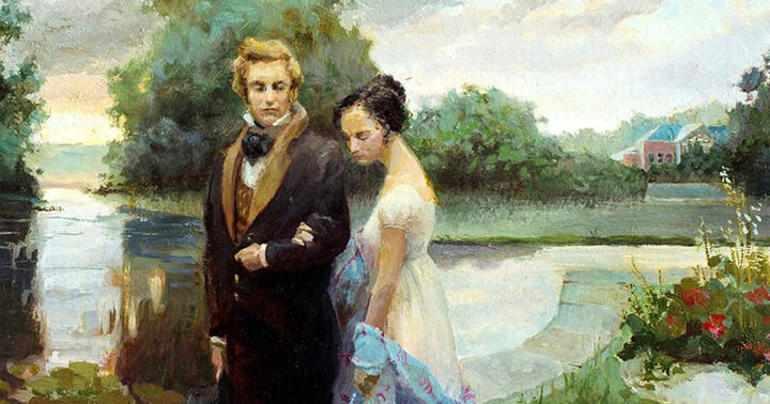 Евгений и Татьяна