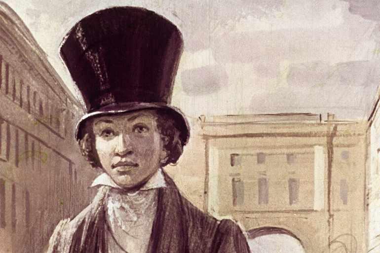 Пушкин лицеист 6 класс