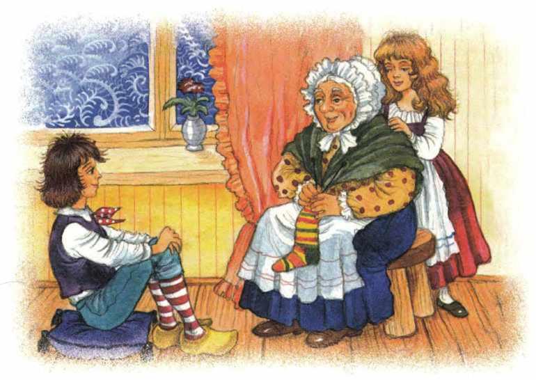 Кай и Герда, а с ними — старенькая бабушка