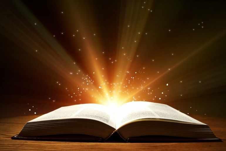 «Книга — источник знаний»