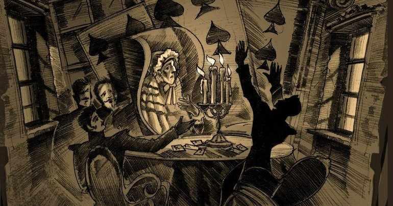 История создания пиковой дамы пушкина