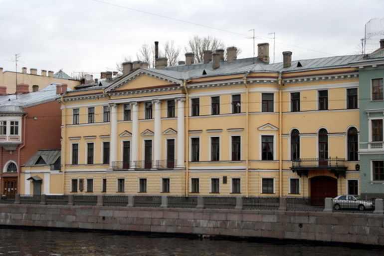 Дом Тургеневых на Фонтанке
