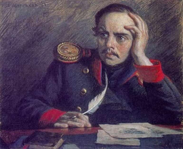 Лермонтов писал «Мцыри»