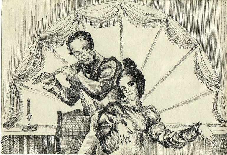 Софья и Молчалин