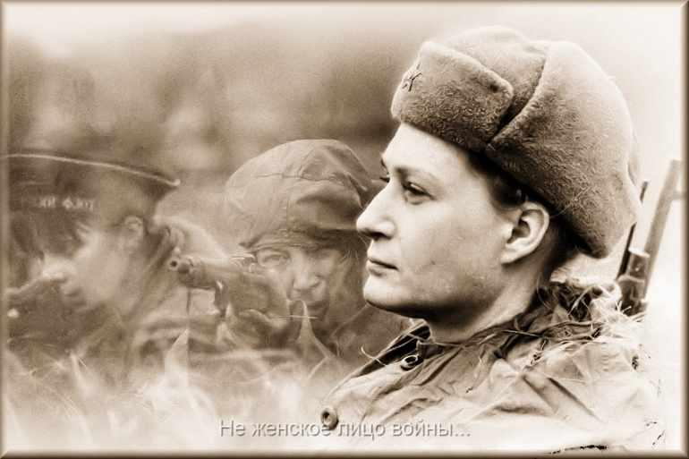 У войны не женское лицо краткое