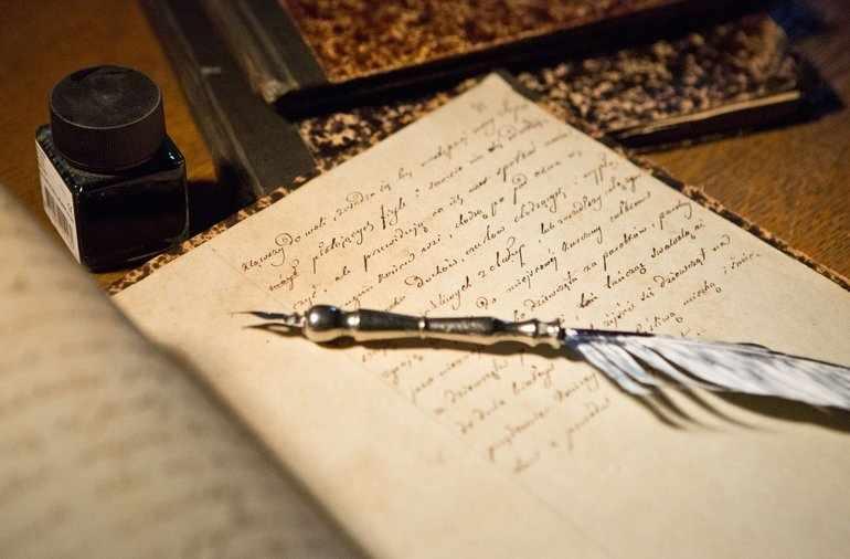 Писать пером