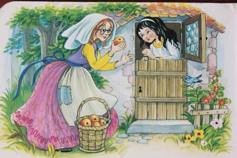 Читательский дневник белоснежка и семь гномов