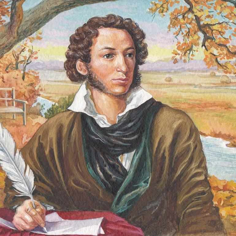 Пушкин Пишет