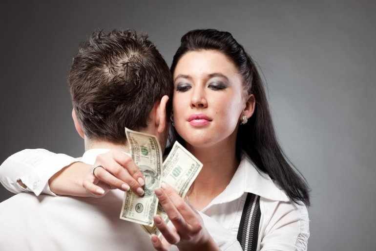 «Деньги и любовь»