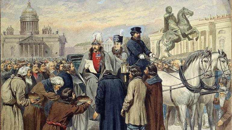 внешняя политика россии в начале 19 века