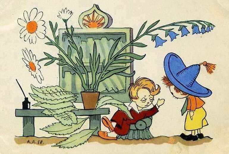 Цветик: псевдоним поэта Пудика