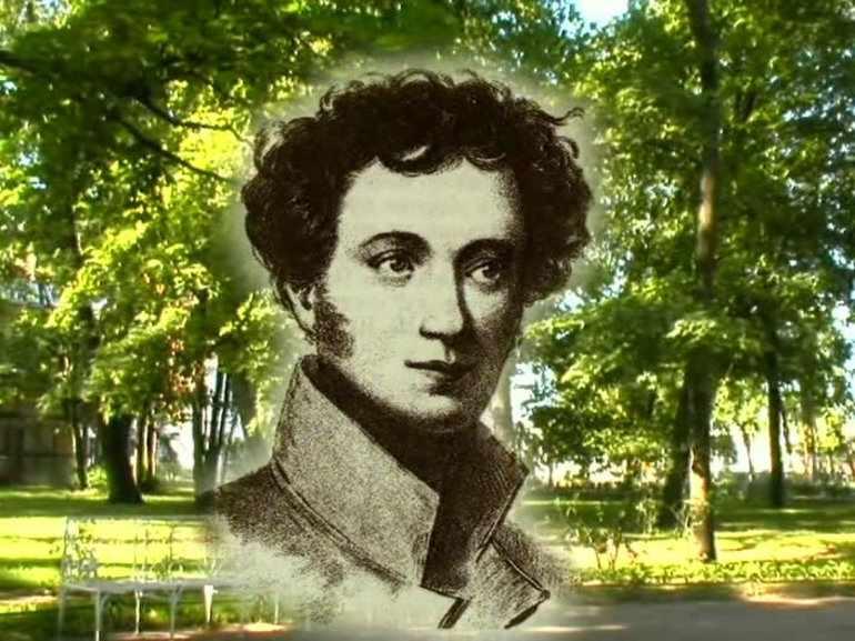 сочинение на тему пушкин лицеист 6 класс