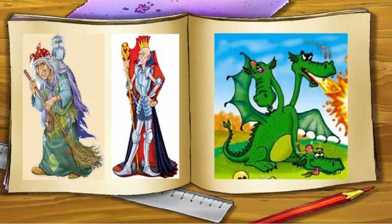 Герои сказок: Змей Горыныч, Кощей Бессмертный