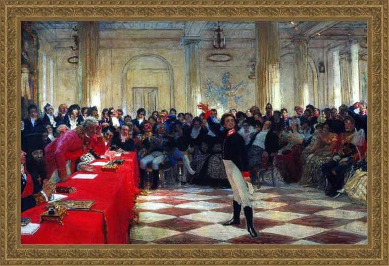 Картина Ильи Репина «Пушкин на лицейском экзамене»
