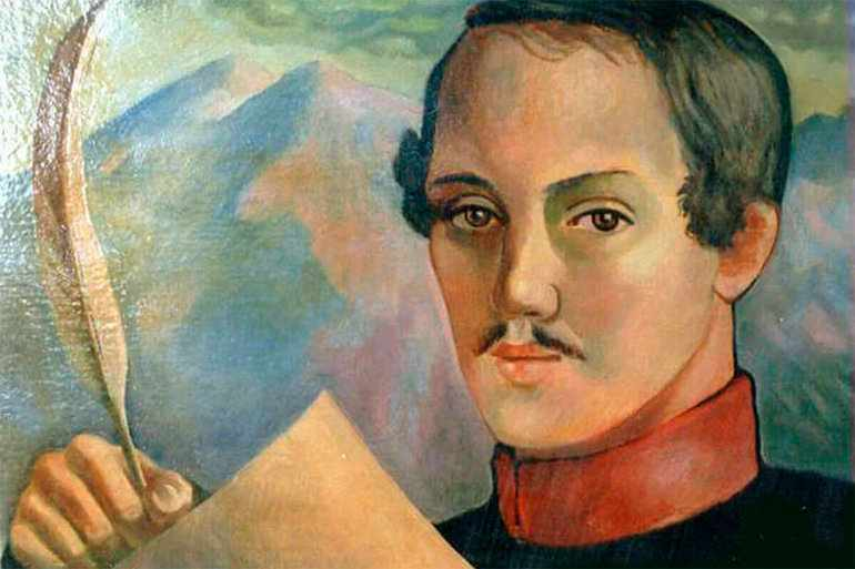 Создание стихотворения Лермонтова