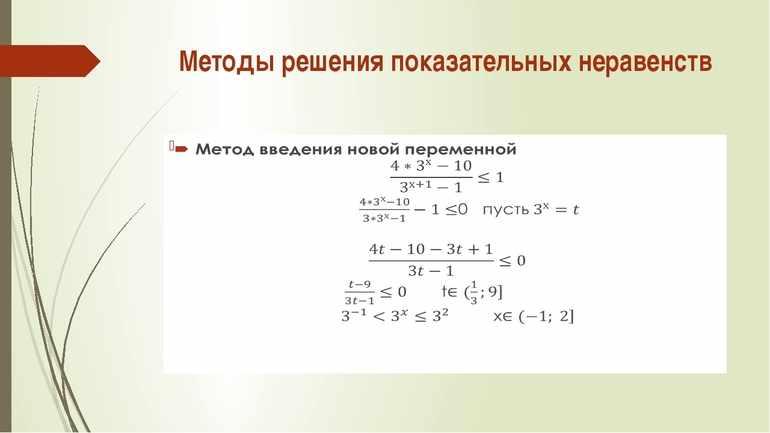 Перевод в восьмеричную систему счисления