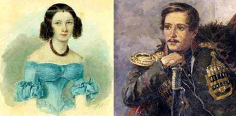 Мария Алексеевна Щербатова и Лермонтов