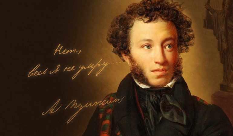 Поэт анализ стихотворения пушкина