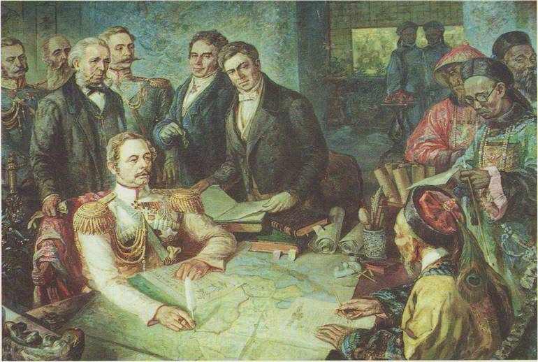Александр II заключил Айгунский договор